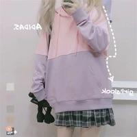 deeptown kawaii hoodie women korean pink sweatshirt long sleeve patchwork top oversized soft girls cotton pullover leisure 2021