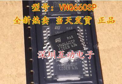 شحن مجاني 50 قطعة VNQ660SP VNQ660 HSOP-10