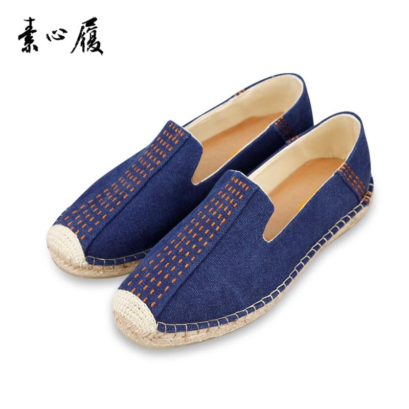Мужские повседневные полосатые ботинки Кюри, всесезонные холщовые туфли с резиновой подошвой, для прогулок