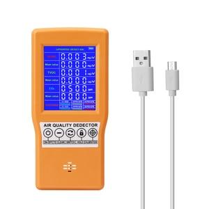 Digital Indoor/Outdoor HCHO/TVOC Tester CO2 Meter Air Quality Monitor Multifunctional Detector Gas Analyzer