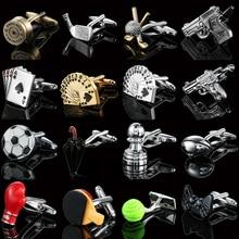 Luxury sports Shirt Cufflinks for mens Design bullet racket poker pistol football cuff link button H
