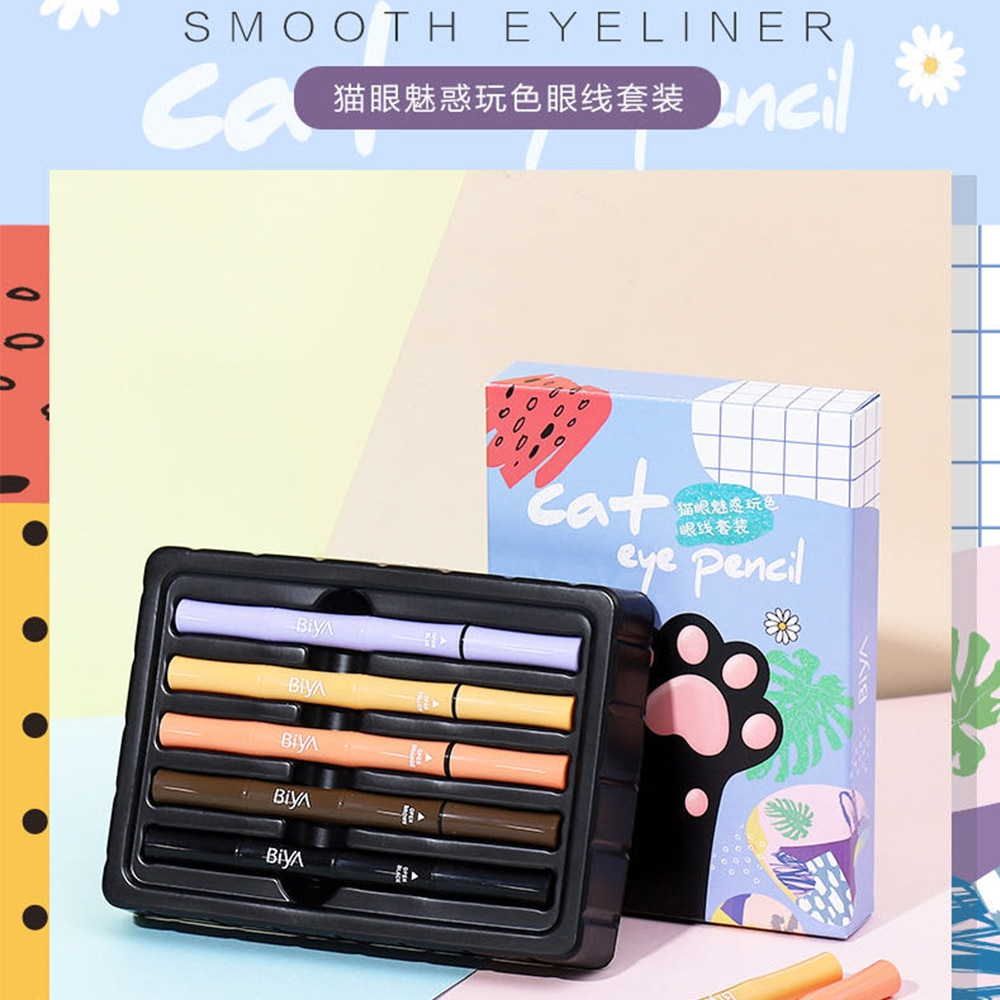 BIYA Eyeliner Set 5pcs Color Eyeliner Long Lasting Liquid Eye Liner Pencil