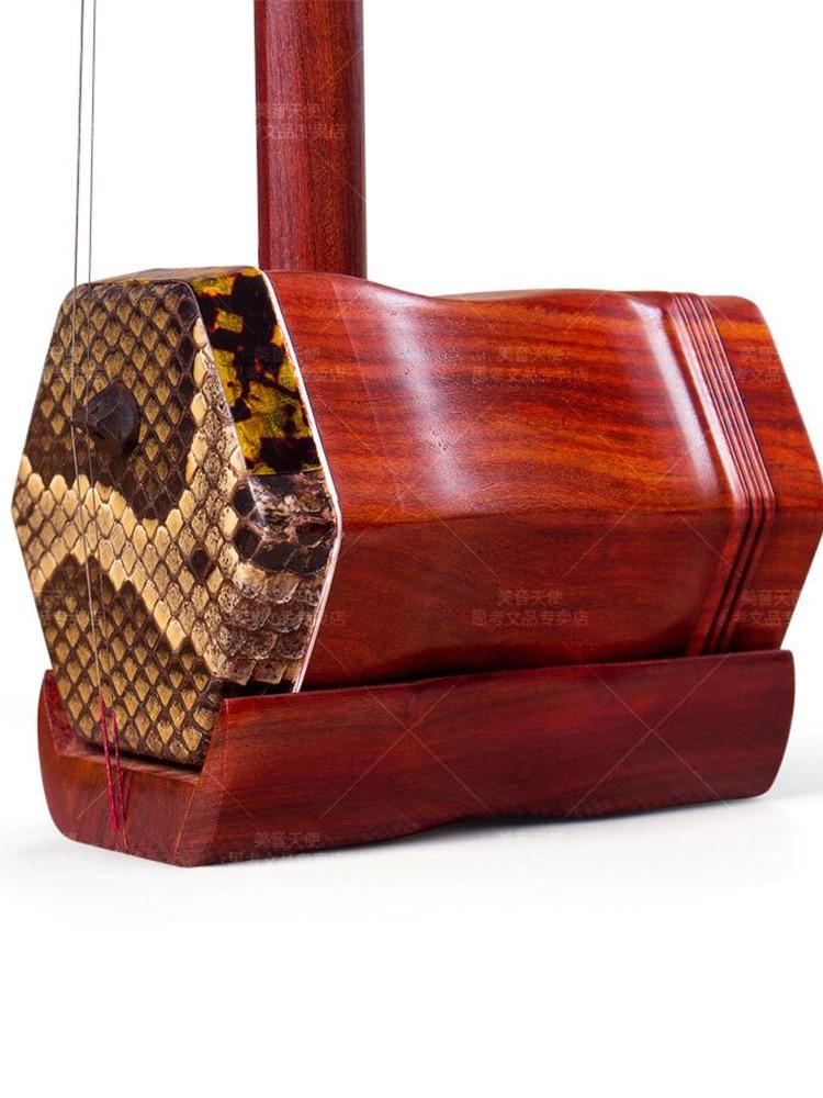 Rosewood Erhu Musical Instrument Beginner Performance Examination Adult and Children Universal National Musical Instrument Erhu enlarge