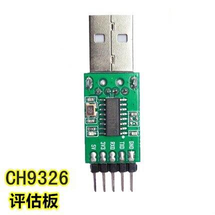 CH9326 Scheda di Valutazione USB HID al Modulo Porta Seriale Libero Su Disco UART per HID TTL Android Linux
