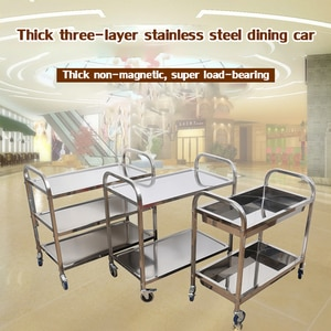 Three-layer dining car Hotel bowl collection cart Thickened stainless steel office trolley Hotel wine cart dining car