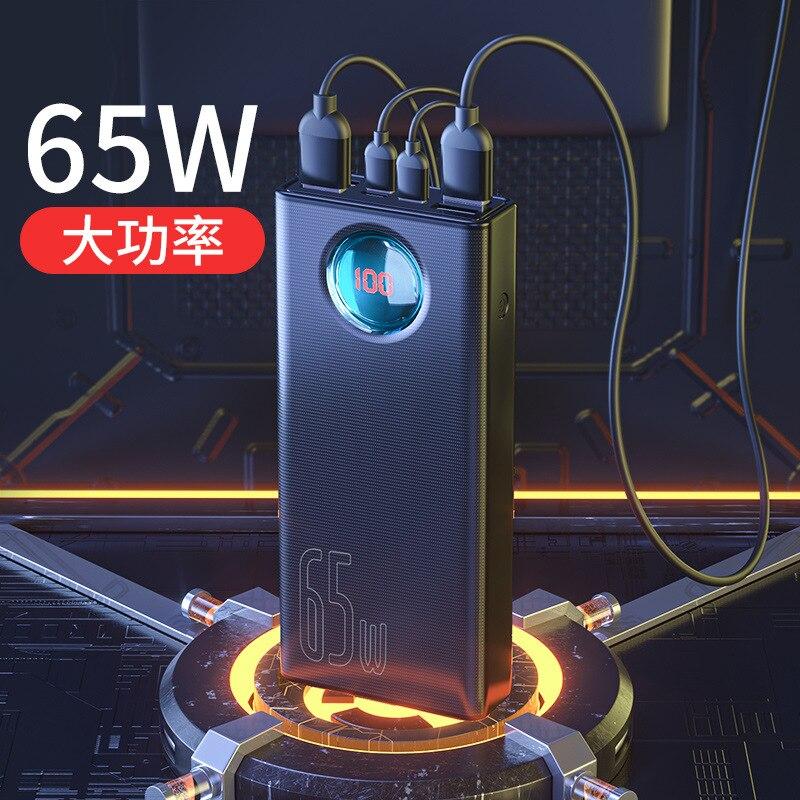 وحدة شحن من Liukong بسعة كبيرة 30,000 مللي أمبير في الساعة شحن سريع من النوع CPD QC 3.0 ليثيوم بوليمر USB مصدر طاقة للهاتف المحمول