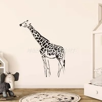 giraffe africa animal tribe man wall decal vinyl decor home decoration room stickers