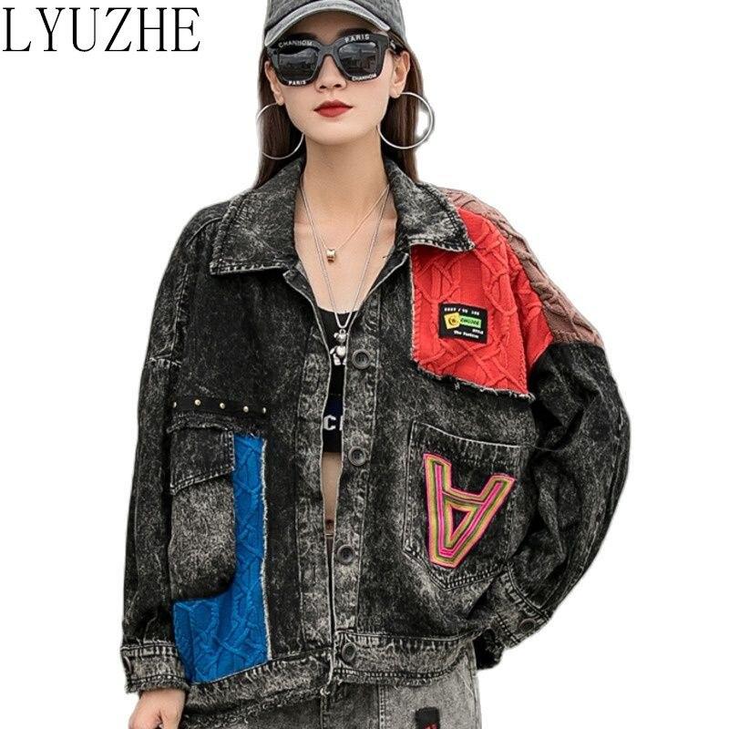 LYUZHE عتيق محبوك خليط الدنيم معطف المرأة 2021 الخريف خياطة اللون الدنيم سترة التباين اللون سترة معطف QDY328