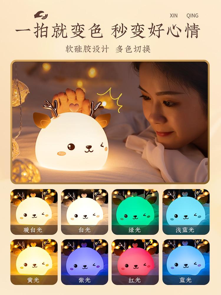 Cute Sensor Night Lights Kids Bedroom Homekit Kawaii Night Lights Chargeable Switch Atmosphere Mushroom Lamp Night Lights BG50NL enlarge