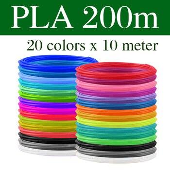 Filament PLA/ABS pour Filament de stylo 3D 10/20 rouleaux 10M diamètre 1.75mm 200M Filament en plastique pour stylo 3D imprimante stylo 3D