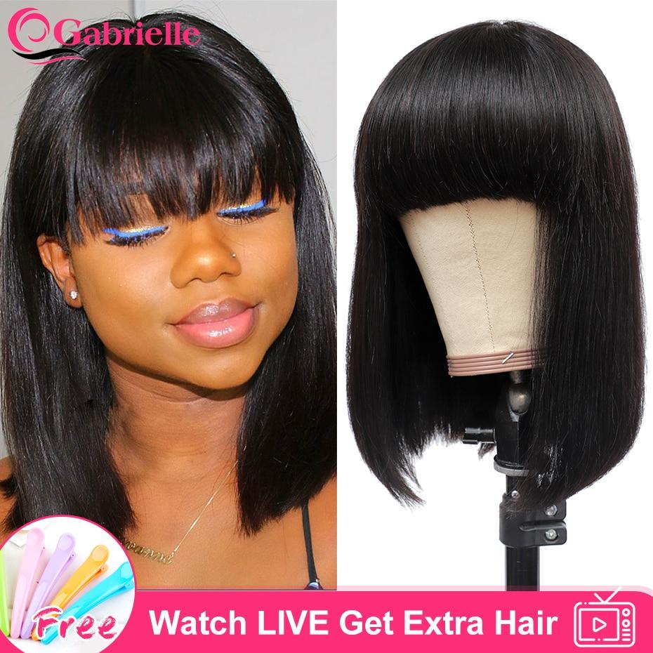 Pelucas de cabello humano con flequillo de Gabrielle liso Bob, cabello humano brasileño, Peluca de Bob corto con flequillo, cabello Remy, pelucas de corte Pixie