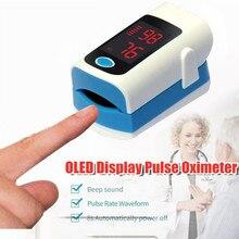 Tragbare Finger-pulsoximeter Blut Sauerstoff Herz Rate SPO2 Meter Batterie Powered Digitale Fingertip Pulsoximeter für Den Heimgebrauch