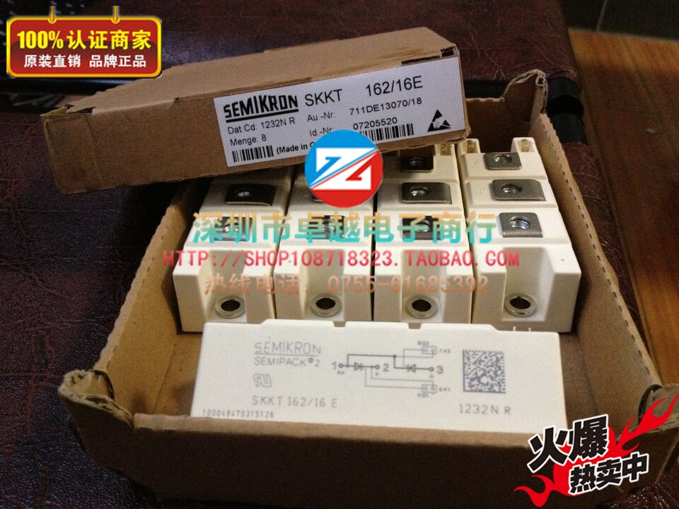 SKKT162/16E SKKH162/16E SKKD162/16 las importaciones. ZYQJ