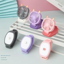 Portable Mini Watch Fan USB Charging Air Cooling Fan Removable Desktop Fan With Colorful Lights For
