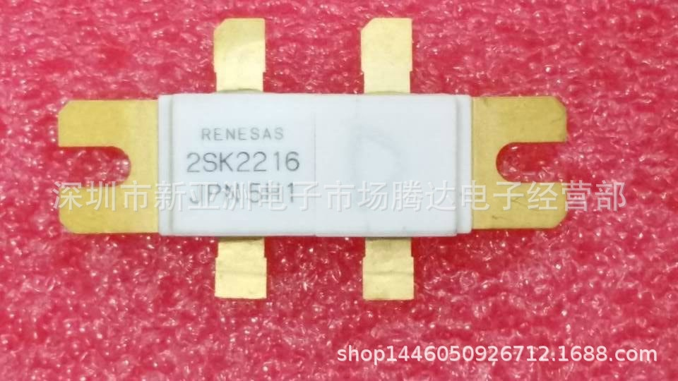 Nuevo original 2 piezas SVI3205 TBQ-3018 TPM1919-40 UF28100V FLL200-1 FLL200-2 FLL200-3 2SK2216 TP9383 MRF454 MRF8S18352WGHSR6