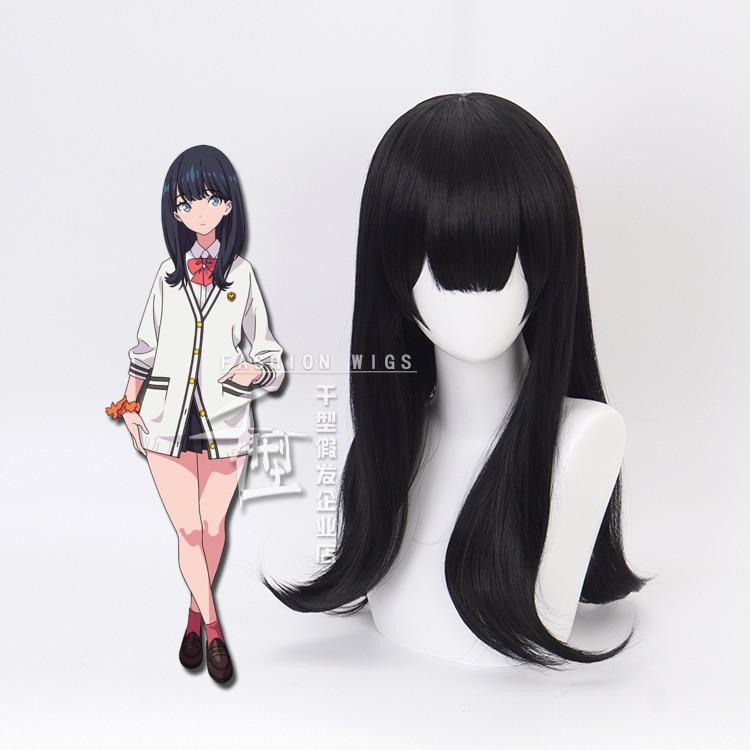 ¡Anime SSSS! GRIDMAN Takarada Rikka peluca Cosplay 50cm tinta azul negro mezcla rizado largo resistente al calor peluca sintética + peluca gratis tapa