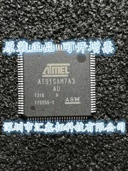 AT91SAM7A3-AU AT91SAM7A3 QFP100