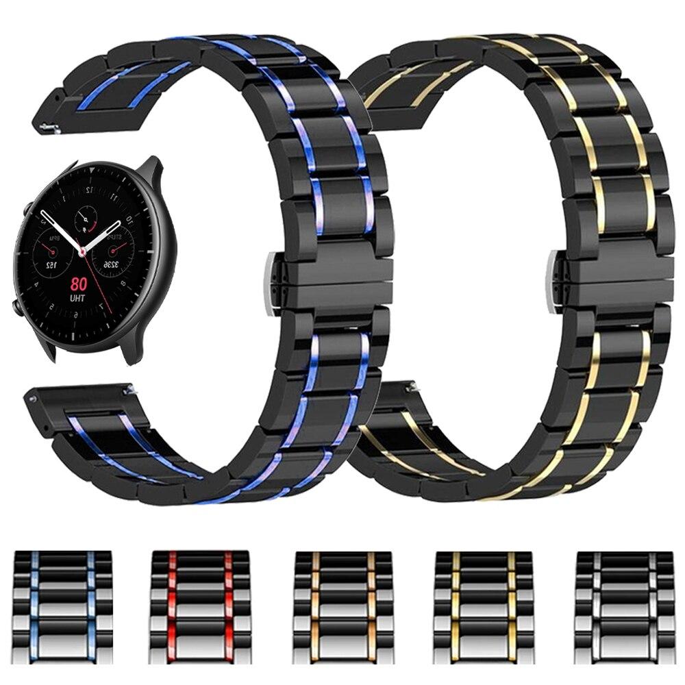 السيراميك المعصم الفرقة ل Huami Amazfit GTR 2e 2 42 مللي متر 47 مللي متر مربط الساعة ل Amazfit ستراتوس حزام ساعة اليد سوار إكسسوارات 20 مللي متر 22 مللي متر