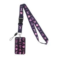 sp1027 breast cancer awareness pink ribbon keychain neck strap lanyards for keys id card passport gym cellphone usb badge holder