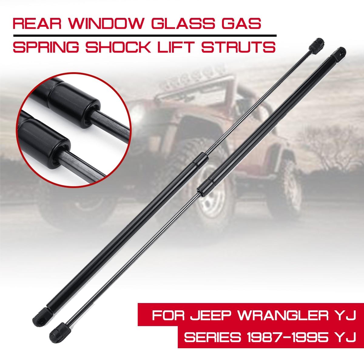 Для Jeep Wrangler YJ серии 1987 1988 1989-1995 YJ 644 мм стекло на заднее стекло газовая пружина амортизатор стойки опорная штанга рукоятка