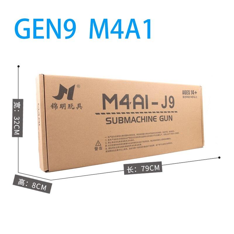 AK UNCLE Jinming 9 Gen 9 M4A1 J9 Toy Gun Gel Blasting Magazine Feeding Children's Outdoor Toys