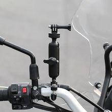 Держатель для камеры мотоцикла или велосипеда, кронштейн для крепления на руль для Go Pro/So ny