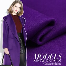 /Violet Imported Double-Sided Double Cashmere Fabric Autumn and Winter Double Sided Cashmere Wool Ga