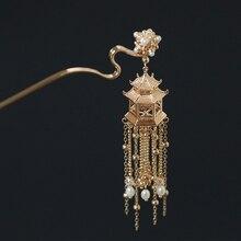 Vintage chinois Hanfu diadème pavillon cheveux bâton femmes cheveux accessoires Long gland casque épingle à cheveux femmes cheveux bijoux