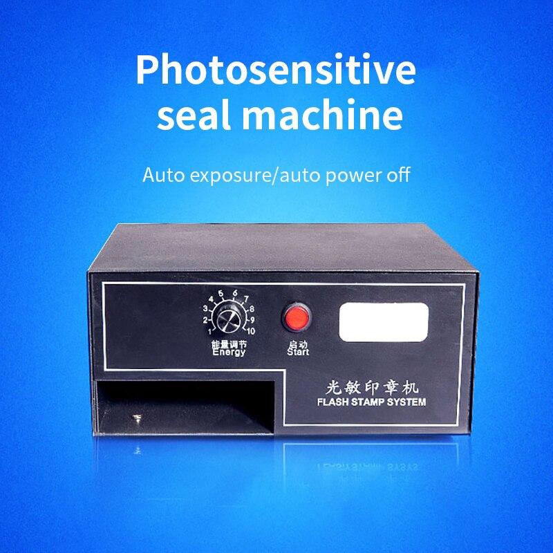 220 فولت الرقمية حساس للحكم خاتم ضوئي آلة Selfinking ختم صنع نظام الختم ماكينة الحفر بالليزر