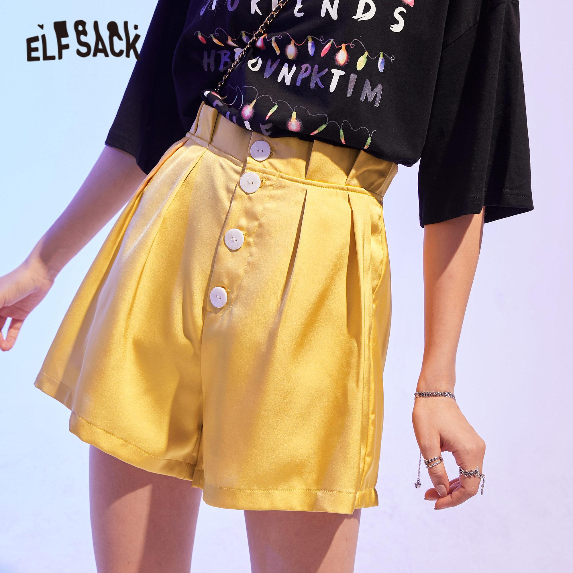 ELFSACK amarillo sólido alto cintura inteligente Casual mujeres satén pantalones cortos 2020 verano ELF Pure Chic botón coreano señoras diario Bottoms