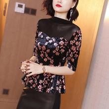 섹시한 스탠드 칼라 메쉬 Bottoming Shirt 여성 슬림 프린트 Mid-sleeved Stitching Draped 패션 블라우스 풀오버 봄 가을