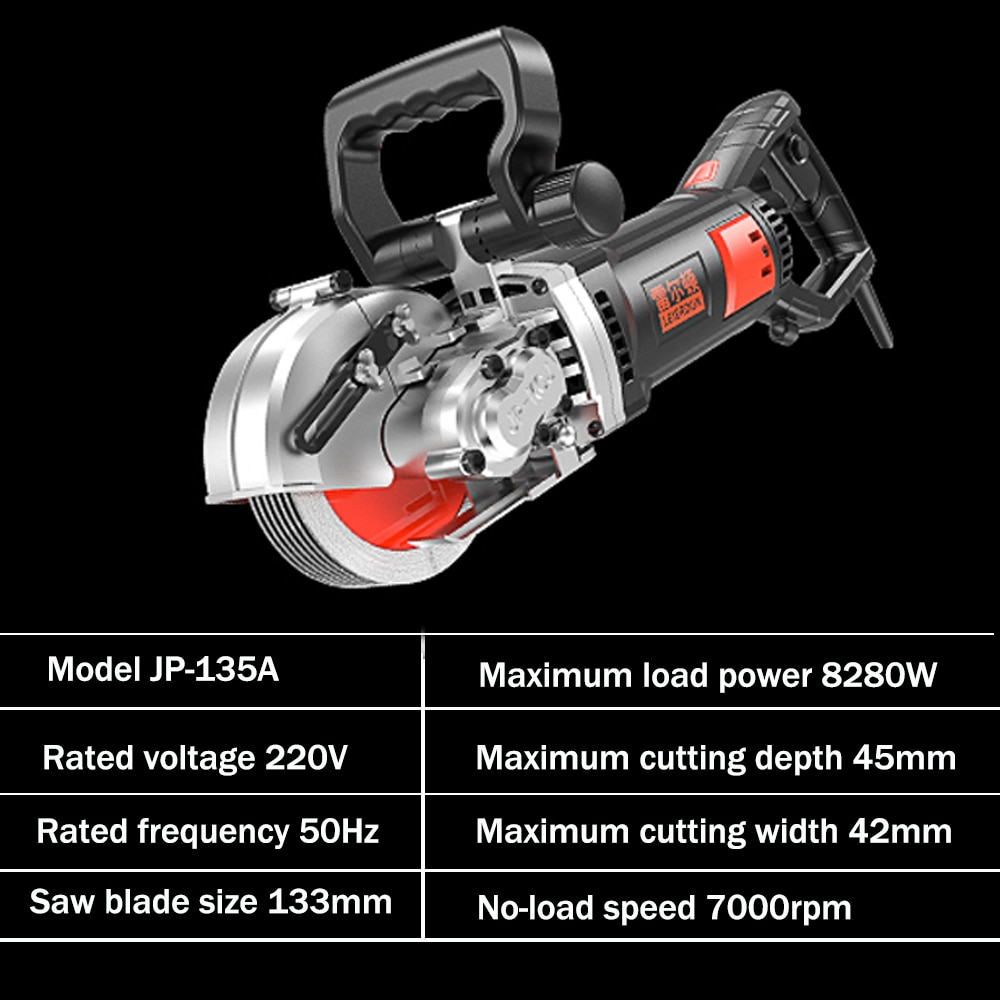 آلة قطع الجدار الكهربائية ، 220 فولت ، 8280 واط ، مع مضخة مياه