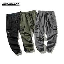 2021 New Solid Color Cargo Pants Men Casual Japanese Elastic Waist Cargo Pants Loose Big Size Harem