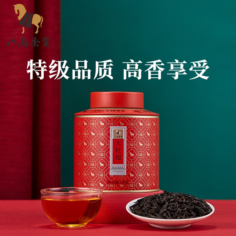 DA-0077 الشاي الصيني باما الشاي 50g dahongpao الشاي الشاي الأسود دا هونغ باو الشاي الصيني الشاي الأسود Dahongpao الشاي الأسود ثمانية الحصان الشاي