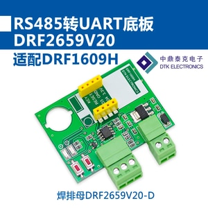 RS485 to UART backplane, RS485 adapter board, suitable for drf1609h module