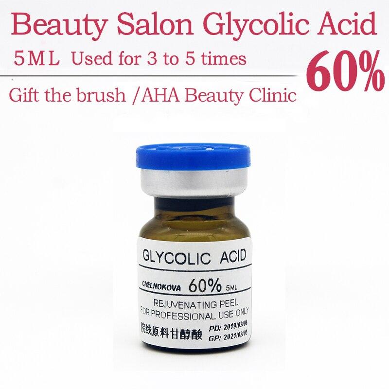 glycolic acid 60% 5ml aha Alpha Hydrox peeling acid beauty salon remove acne pockmark peeling treatment dermabra-sion glycolic acid 10