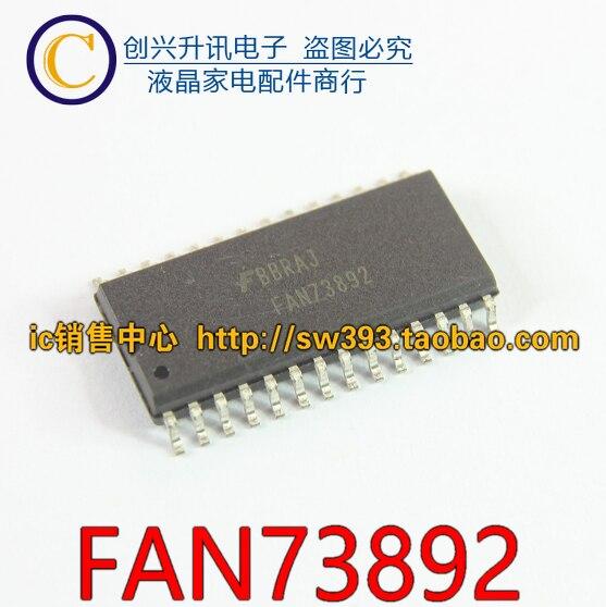 5pcs/ FAN73892     SOP-28