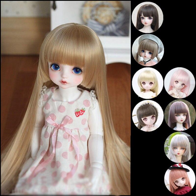 BJD SD 1/3 1/4 1/6 1/8 60cm night Lori doll long straight hair wig high temperature fiberdoll wig  doll accessories