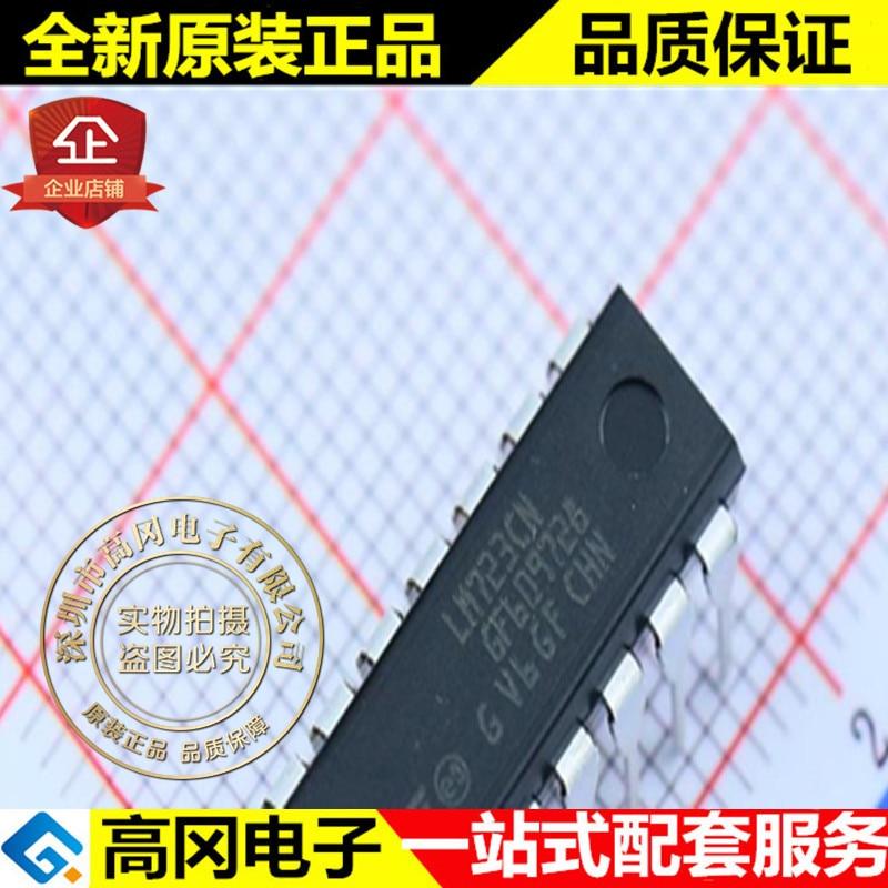 5 peças LM723CN DIP14 ST 37V 1.5A