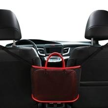 Универсальная сетка для хранения в автомобиле карманные принадлежности для хранения между двумя сидениями автомобильного экрана подвесной тип автомобиля сумка для хранения