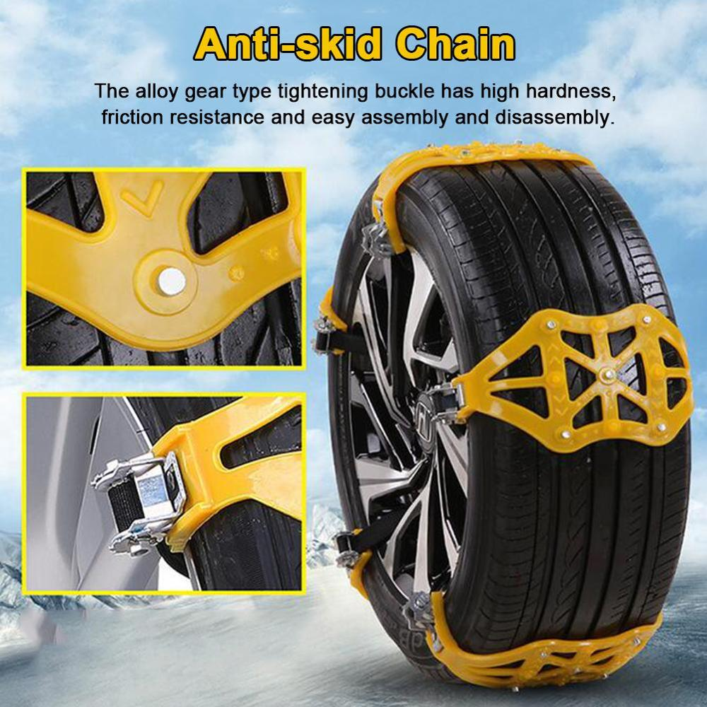 2020 New Car Tyre Winter Roadway Safety Tire Snow Thickened Adjustable Anti-skid Safety Double Snap Skid Wheel TPU Chains