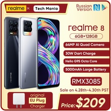 realme 8 6GB RAM 128GB ROM 30W Charge Mobile Phone Helio G95 Octa Core 6.44