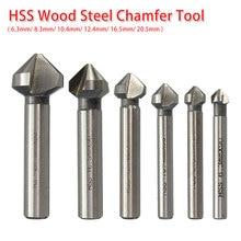 Broca de avellanador de 3 flancas, mango redondo, herramienta de corte de biselado de acero de 90 grados HSS, 6,3-20,5mm para acero al carbono/PVC/madera