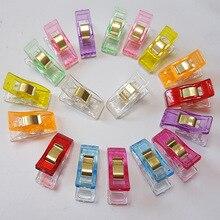 20 pièces multicolore en plastique Quilting Clips pinces en tissu Patchwork ourlet outils de couture couture artisanat accessoires Pince Coutur