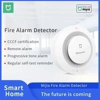 Xiaomi Mijia Honeywell Fire Alarm Smoke Sensor alarm sensor mi Smart Home hub Gateway 3 work with Mi Home Mijia APP