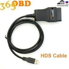HDS Kabel Für Honda Diagnose Kabel Auto OBD2 HDS Kabel HDS OBD2 Diagnose Kabel mit Multi langauge freies verschiffen