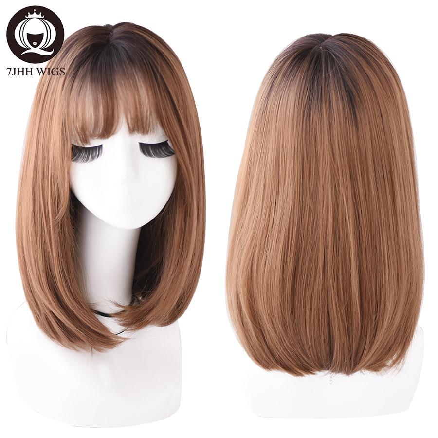 7jhh perucas lolita para as mulheres longa reta omber rosa marrom cabelo com franja festa cosplay perucas nobres para a menina atacado