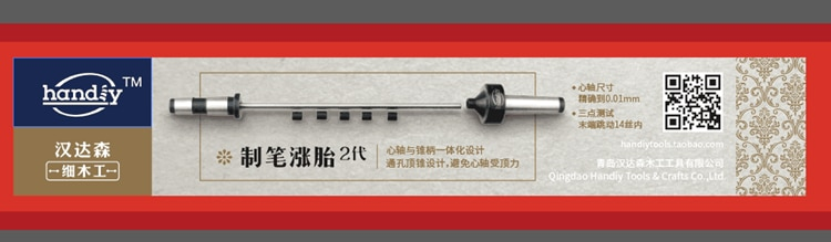 Pen up tires (second generation), the new pen is the third generation, diy pen axis enlarge