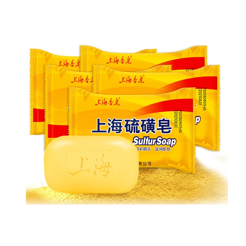 Shanghai Sulfur Soap Oil-Control Acne Treatment lackhead Remover Soap 85g Whitening Cleanser Chinese Traditional Skin Care TC12 недорого