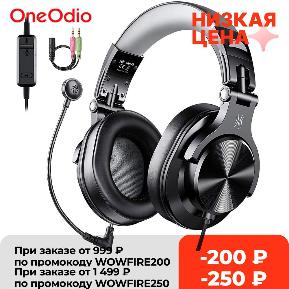 Oneodio السلكية سماعة الألعاب Gamer 3.5 مللي متر الإفراط في الأذن سماعات الألعاب ستيريو مع ميكروفون انفصال للهاتف جهاز كمبيوتر شخصي PS4